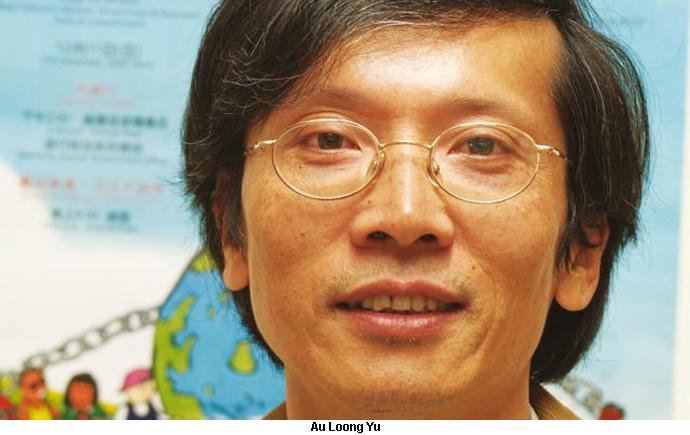 Resultado de imagen para Au Loong-Yu